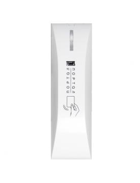 Универсальный считыватель «Портал», вариант 10