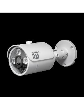 Видеокамера ST-180 IP HOME STARLIGHT H.265 (2,8mm)